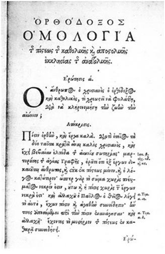 Mărturisirea lui Petru Movilă, ediţia princeps (studiu) – Discipulus Simplex
