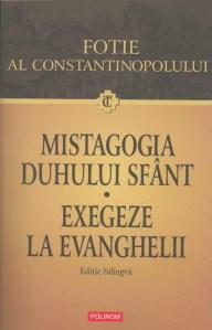 mistagogia_duhului_sfant